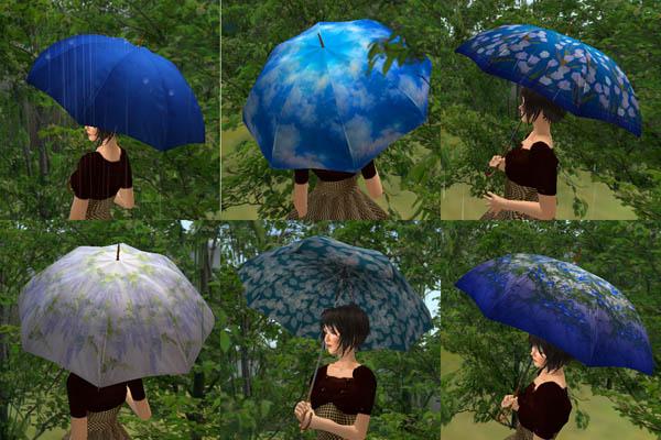 青系統の傘